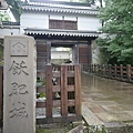 20140814_Kyushu_Simba_007.jpg