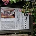 20140814_Kyushu_Simba_017.jpg