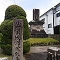 20140814_Kyushu_Simba_027.jpg