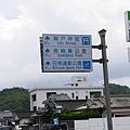 20140814_Kyushu_Simba_031.jpg