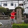 20140814_Kyushu_Simba_033.jpg