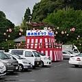 20140814_Kyushu_Simba_038.jpg