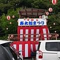 20140814_Kyushu_Simba_039.jpg