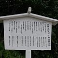 20140814_Kyushu_Simba_045.jpg