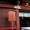 20140814_Kyushu_Simba_057.jpg