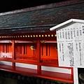 20140814_Kyushu_Simba_059.jpg