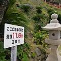 20140814_Kyushu_Simba_070.jpg