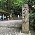 20140815_Kyushu_Simba_09.jpg