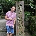 20140815_Kyushu_Simba_11.jpg