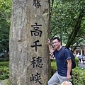 20140815_Kyushu_Simba_42.jpg