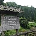 20140815_Kyushu_Simba_46.jpg