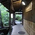 20140815_Kyushu_Simba_61.jpg