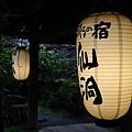 20140815_Kyushu_Simba_62.jpg