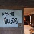20140815_Kyushu_Simba_63.jpg