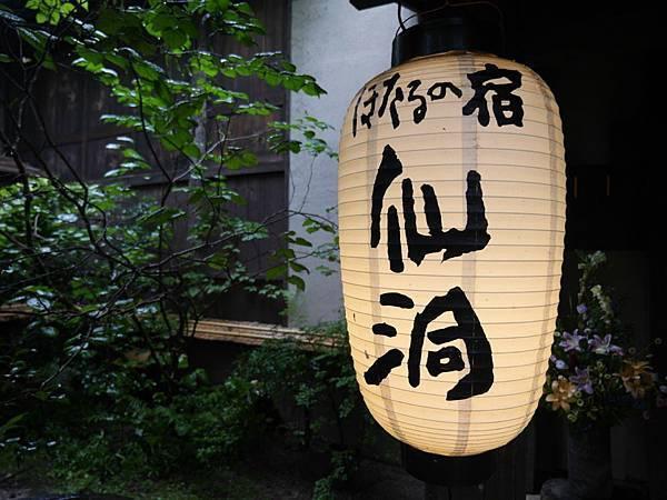 20140815_Kyushu_Simba_64.jpg