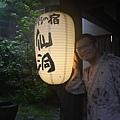 20140815_Kyushu_Simba_82.jpg