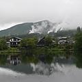 20140816_Kyushu_Simba_26.jpg