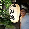 20140816_Kyushu_Simba_35.jpg