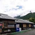 20140816_Kyushu_Simba_41.jpg
