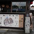 20140816_Kyushu_Simba_47.jpg
