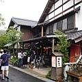 20140816_Kyushu_Simba_53.jpg