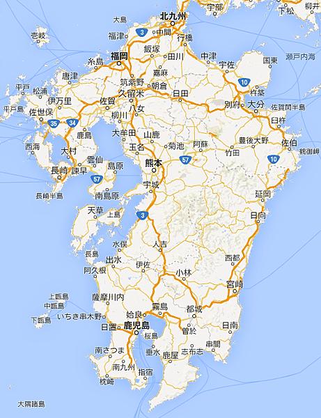 Japan_Kyushu.jpg