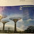 20141020_Singapore_iPhone_050.jpg