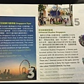 20141020_Singapore_iPhone_051.jpg