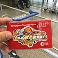 20141020_Singapore_iPhone_060.jpg