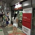 20141020_Singapore_iPhone_091.jpg