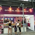 20141020_Singapore_iPhone_096.jpg