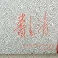 20141022_Singapore_iPhone_030.jpg
