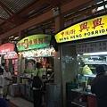 20141023_Singapore_iPhone_063.jpg