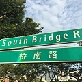 20141023_Singapore_iPhone_076.jpg