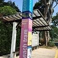 20141025_Singapore_iPhone_133.jpg