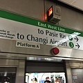 20141026_Singapore_iPhone_007.jpg