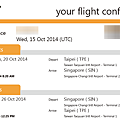 Tigerair_Ticket.png