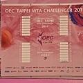 OEC_20141101_Draw_004.jpg