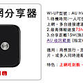 Wi-Up_AP.png