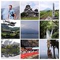 Kyushu_Scenery_01.jpg