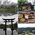 Kyushu_Scenery_02.png