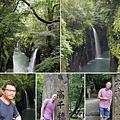 Kyushu_Scenery_03.png