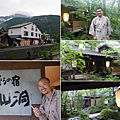 Kyushu_Scenery_04.png