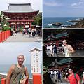 Kyushu_Scenery_06.png
