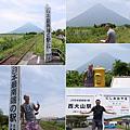 Kyushu_Scenery_07.png