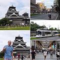 Kyushu_Scenery_08.png