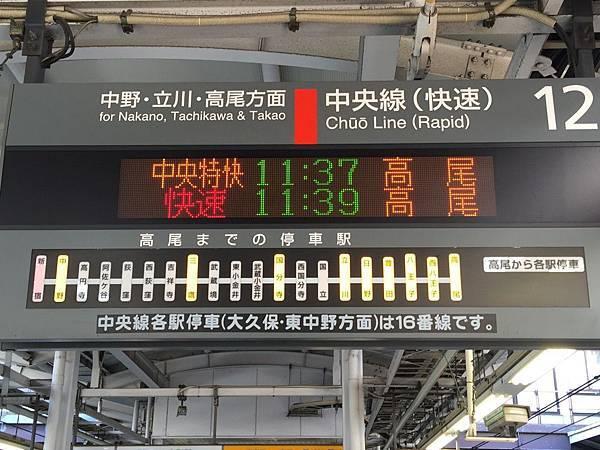 20141120_Tokyo_iPhone_117.jpg
