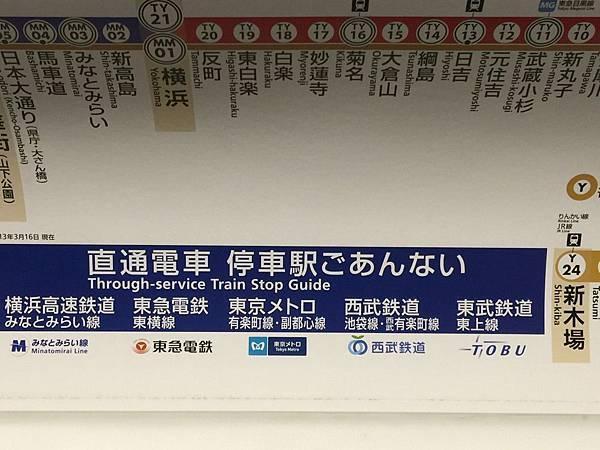 20141120_Tokyo_iPhone_464.jpg