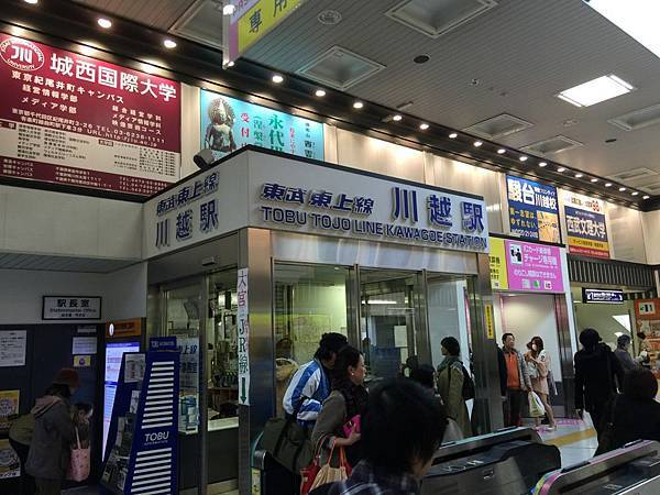 20141120_Tokyo_iPhone_555.jpg