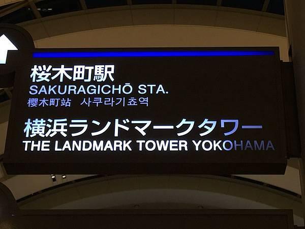 20141120_Tokyo_iPhone_572.jpg